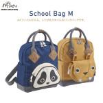 MORN CREATIONSより、おなじみの動物たちがポケットになったスクエアスタイルのバックパック登場です「School Bag M」。