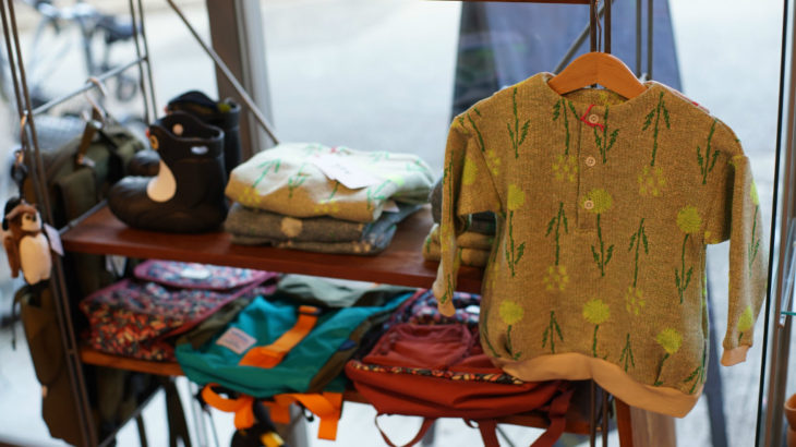 (2018秋冬新作)ジャガード織り生地をつかったベビーウェア