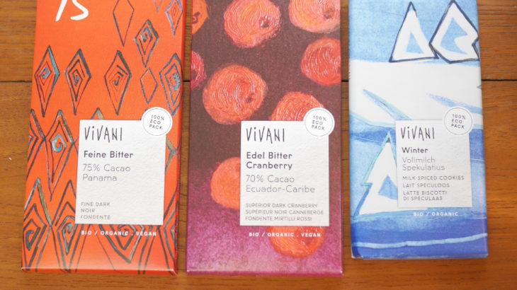 「バレンタイン2019」美味しくて体に良いものを。VIVANI(ヴィヴァーニ)のオーガニックチョコレート