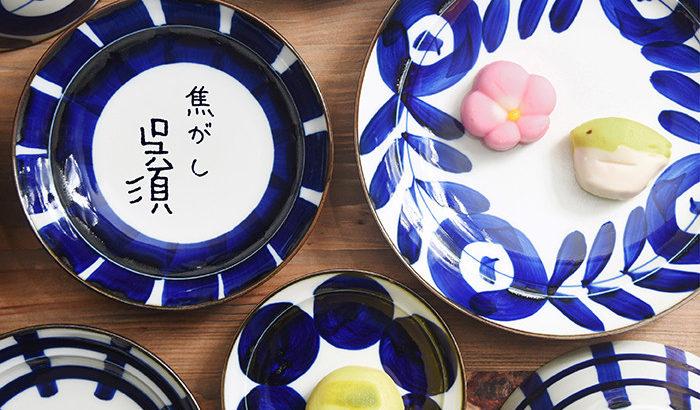 波佐見焼の丼やお皿、natural69の2019新作「焦がし呉須」