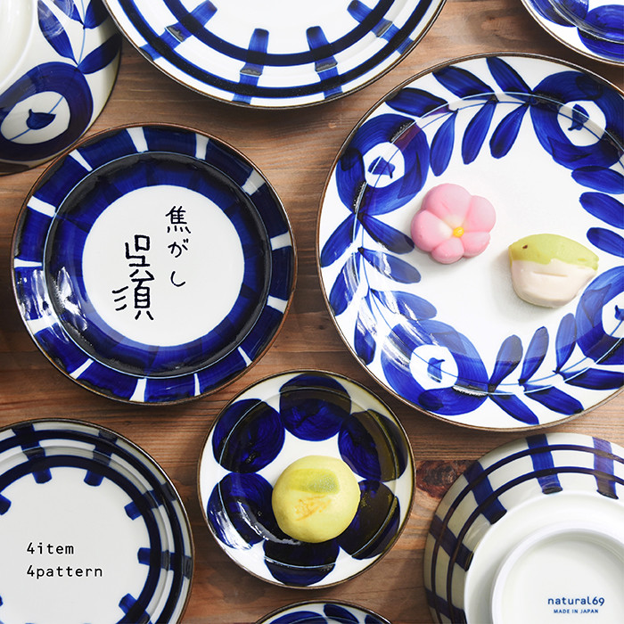「焦がし呉須」波佐見焼の丼やお皿、natural69