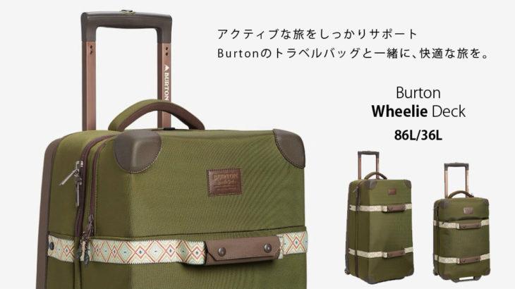 BURTON トラベルバッグ