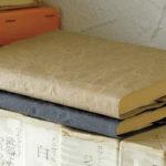 SIWA | 紙和 ブックカバー