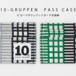 10-GRUPPEN パスケース