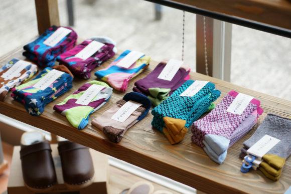 HYSTERIA by Happy Socks