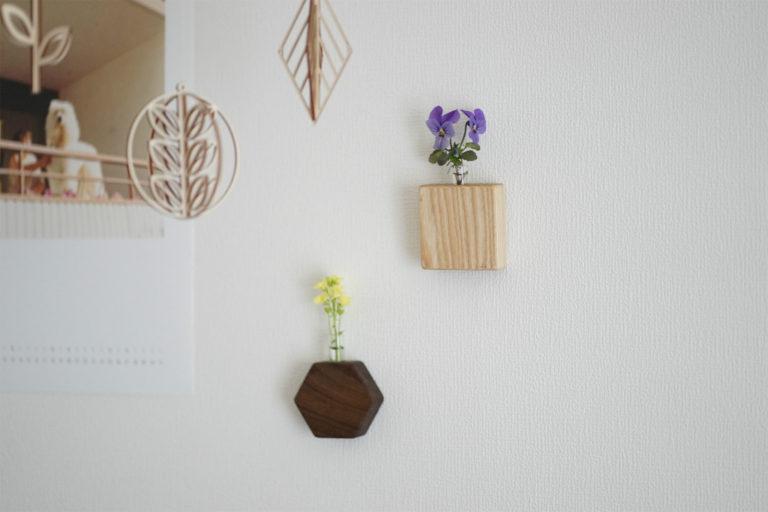マグネットで壁に飾れる、木目が美しい小さなフラワーベース