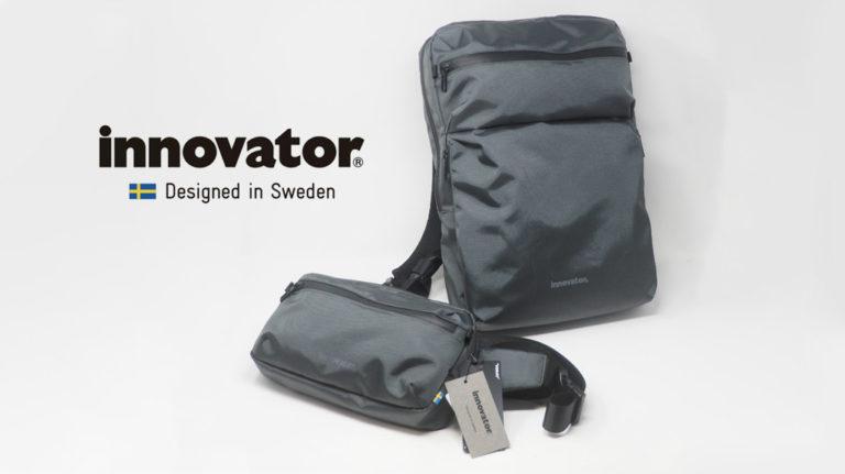 「軽量×高機能×北欧」innovatorのバッグシリーズRiktigに新しい型が加わりました。