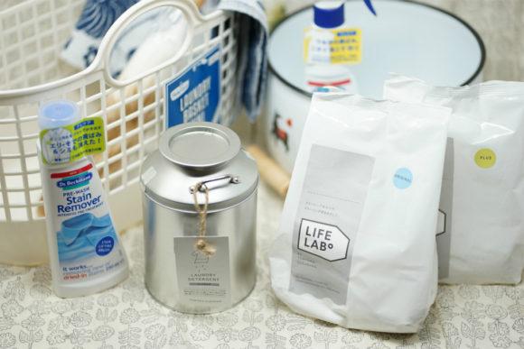 とみおかクリーニングのオリジナル洗濯洗剤、詰め替えパック再入荷。