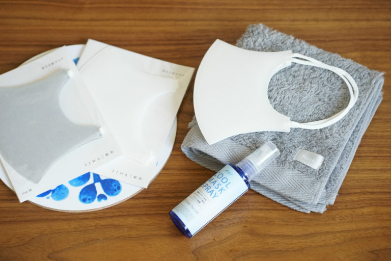 マスク&マスクケース、マスクスプレー、プッシュスティック、抗菌タオルなど携帯に便利なウイルス対策