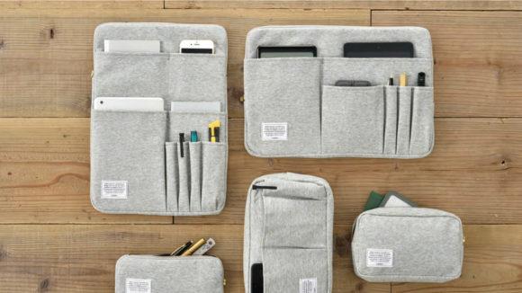 外出時だけではなく、テレワークでも仕事道具をまとめられる収納バッグイバッグ