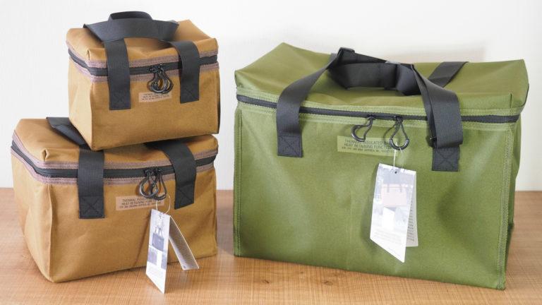 「シンプルなデザイン」と「合わせやすいカラー」、持ち出すシーンを選ばない保冷バッグ