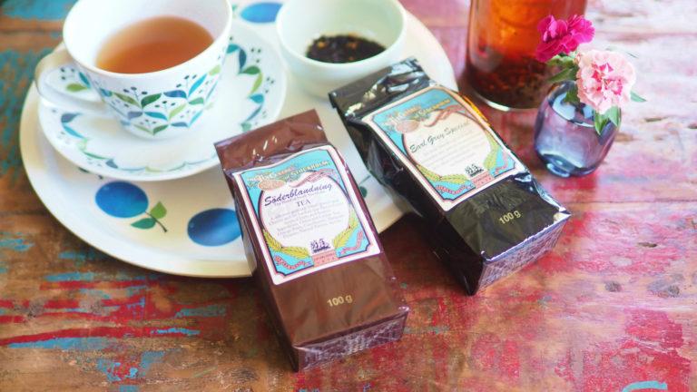 北欧紅茶でフィーカ。スウェーデン王室御用達、そしてノーベル賞の晩餐会でもふるまわれる「Tea Centre Stockholm」