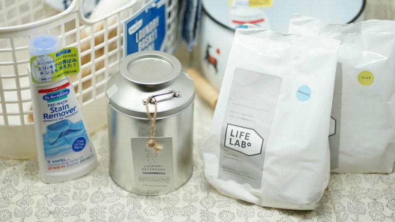 (7月10日再入荷予定)とみおかクリーニングのオリジナル洗濯洗剤、詰め替えパックや柔軟剤・おしゃれ着用洗剤も取扱い。