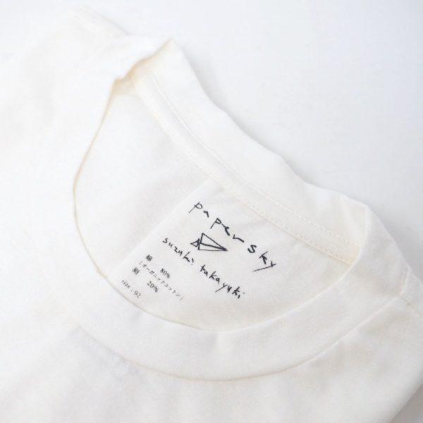 PAPERSKY ペーパースカイ Tシャツ ホワイト suzuki takayuki