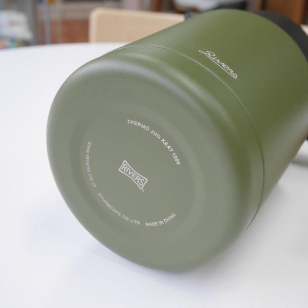 サーモジャグ キート1200 オリーブ