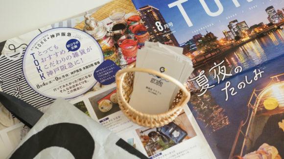TOKK×神戸阪急 イベント(8/4-8/9)に出店いたします。