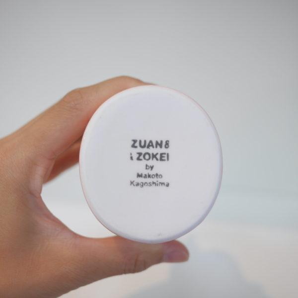 ZUAN & ZOKEY by Makoto Kagoshima JANIS / Vase ピンク