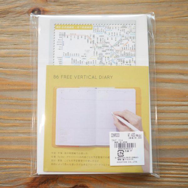 ハイタイド 手帳 2022年 (2021年12月始まり) Tタイプ リフィル (B6 フリー バーチカル ウィークリー) 週間