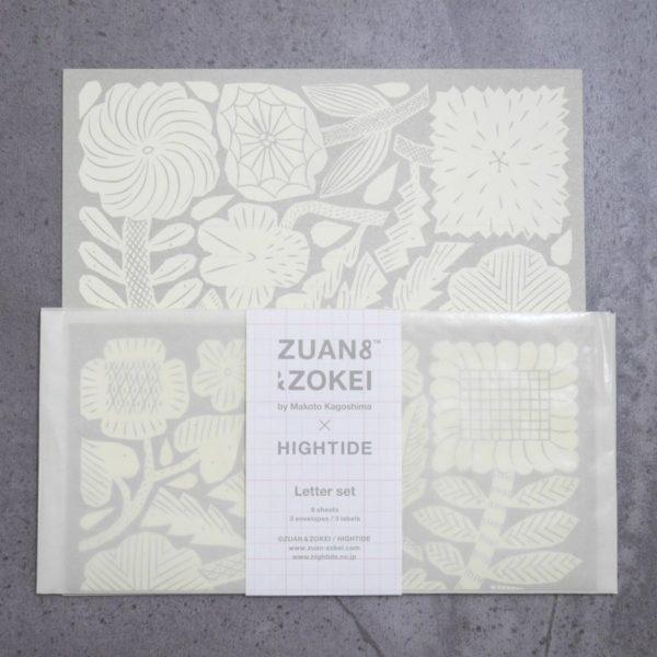 ZUAN&ZOKEI Letter Set レターセット ベージュ