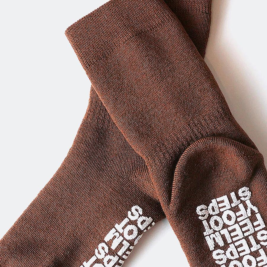 all terry socks SOLID(dark brown) FEEL MY FOOT STEPS